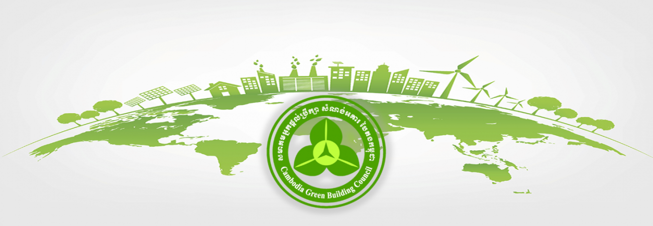 Cambodia Green Building Council